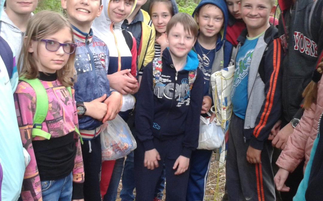 Осенние квесты для школьников