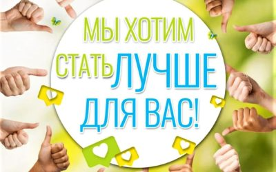 Акция «Отдаем подарочные сертификаты базы отдыха «Сказка» в умелые руки»!